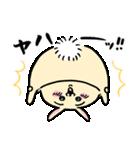 ちいかわ3(個別スタンプ:20)