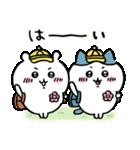 ちいかわ3(個別スタンプ:21)