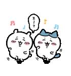 ちいかわ3(個別スタンプ:22)
