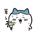 ちいかわ3(個別スタンプ:24)