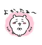 ちいかわ3(個別スタンプ:25)