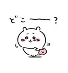 ちいかわ3(個別スタンプ:26)