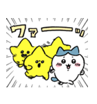 ちいかわ3(個別スタンプ:27)