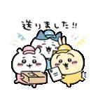 ちいかわ3(個別スタンプ:29)