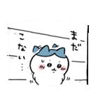 ちいかわ3(個別スタンプ:30)