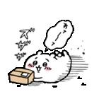 ちいかわ3(個別スタンプ:31)
