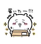 ちいかわ3(個別スタンプ:32)