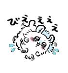 ちいかわ3(個別スタンプ:33)