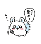 ちいかわ3(個別スタンプ:34)