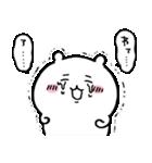 ちいかわ3(個別スタンプ:35)