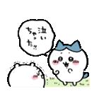 ちいかわ3(個別スタンプ:36)