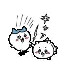 ちいかわ3(個別スタンプ:37)