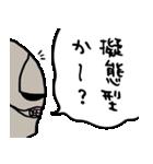 ちいかわ3(個別スタンプ:39)
