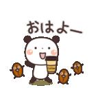 ぱんちゃんの大人かわいいスタンプ7 基本編(個別スタンプ:1)