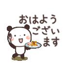 ぱんちゃんの大人かわいいスタンプ7 基本編(個別スタンプ:2)