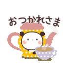 ぱんちゃんの大人かわいいスタンプ7 基本編(個別スタンプ:3)