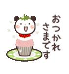 ぱんちゃんの大人かわいいスタンプ7 基本編(個別スタンプ:4)