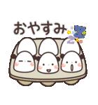 ぱんちゃんの大人かわいいスタンプ7 基本編(個別スタンプ:5)