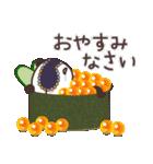 ぱんちゃんの大人かわいいスタンプ7 基本編(個別スタンプ:6)