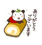 ぱんちゃんの大人かわいいスタンプ7 基本編(個別スタンプ:7)