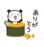 ぱんちゃんの大人かわいいスタンプ7 基本編(個別スタンプ:8)