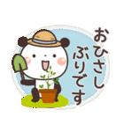 ぱんちゃんの大人かわいいスタンプ7 基本編(個別スタンプ:9)