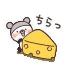 ぱんちゃんの大人かわいいスタンプ7 基本編(個別スタンプ:10)
