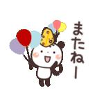 ぱんちゃんの大人かわいいスタンプ7 基本編(個別スタンプ:11)