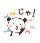 ぱんちゃんの大人かわいいスタンプ7 基本編(個別スタンプ:12)