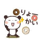 ぱんちゃんの大人かわいいスタンプ7 基本編(個別スタンプ:13)