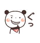 ぱんちゃんの大人かわいいスタンプ7 基本編(個別スタンプ:14)