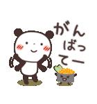 ぱんちゃんの大人かわいいスタンプ7 基本編(個別スタンプ:15)