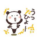 ぱんちゃんの大人かわいいスタンプ7 基本編(個別スタンプ:16)