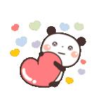 ぱんちゃんの大人かわいいスタンプ7 基本編(個別スタンプ:17)