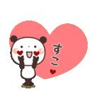 ぱんちゃんの大人かわいいスタンプ7 基本編(個別スタンプ:18)