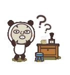 ぱんちゃんの大人かわいいスタンプ7 基本編(個別スタンプ:19)