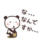 ぱんちゃんの大人かわいいスタンプ7 基本編(個別スタンプ:20)