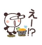 ぱんちゃんの大人かわいいスタンプ7 基本編(個別スタンプ:21)