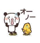 ぱんちゃんの大人かわいいスタンプ7 基本編(個別スタンプ:22)