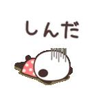 ぱんちゃんの大人かわいいスタンプ7 基本編(個別スタンプ:23)