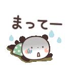 ぱんちゃんの大人かわいいスタンプ7 基本編(個別スタンプ:24)