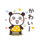 ぱんちゃんの大人かわいいスタンプ7 基本編(個別スタンプ:25)