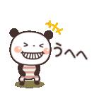 ぱんちゃんの大人かわいいスタンプ7 基本編(個別スタンプ:26)