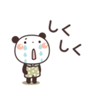 ぱんちゃんの大人かわいいスタンプ7 基本編(個別スタンプ:27)