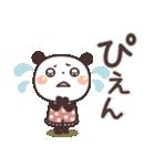 ぱんちゃんの大人かわいいスタンプ7 基本編(個別スタンプ:28)