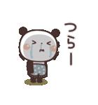 ぱんちゃんの大人かわいいスタンプ7 基本編(個別スタンプ:29)