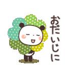 ぱんちゃんの大人かわいいスタンプ7 基本編(個別スタンプ:30)