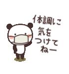 ぱんちゃんの大人かわいいスタンプ7 基本編(個別スタンプ:31)
