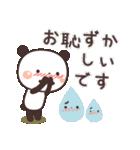 ぱんちゃんの大人かわいいスタンプ7 基本編(個別スタンプ:32)