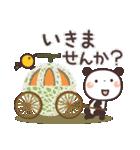 ぱんちゃんの大人かわいいスタンプ7 基本編(個別スタンプ:33)